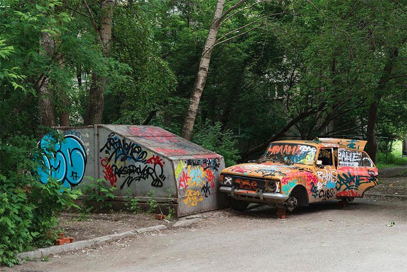 2D Graffity Car
