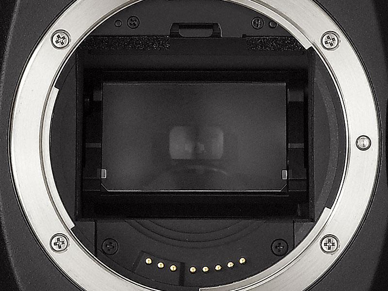 Spiegelkasten einer Spiegelreflexkamera