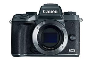 Canon EOS M5: inklusive Sucher