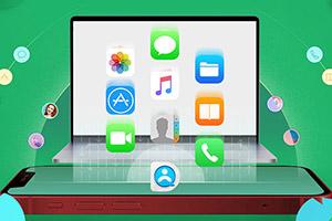 Osterangebot: Bis zu 65 % Rabatt auf den DearMob iPhone Manager und kostenlose Feiertagsgeschenke erhalten